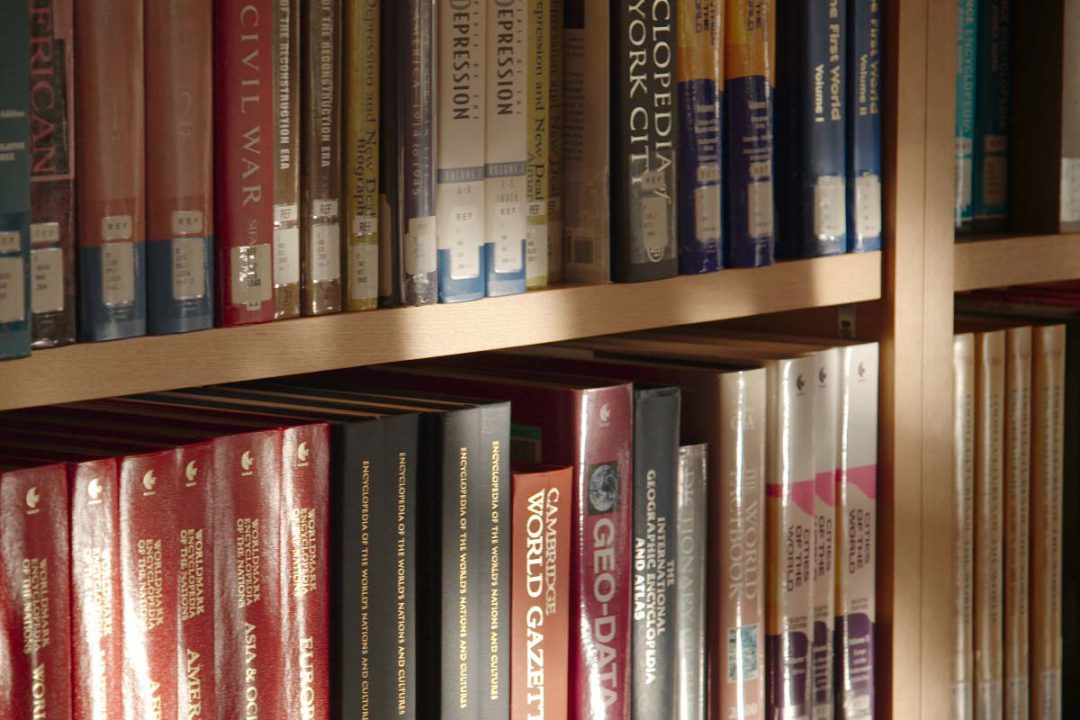 Bibliotheca -4K- Akita International University