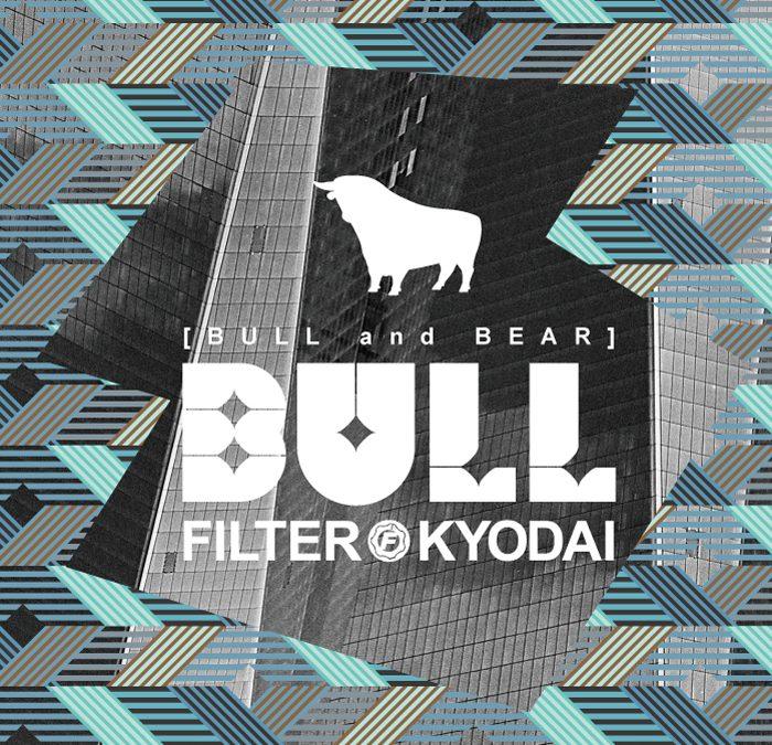 BULL & BEAR [BULL]