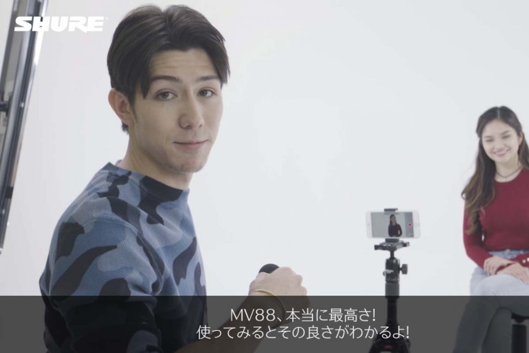 You can interview with only MV88 and iphone!